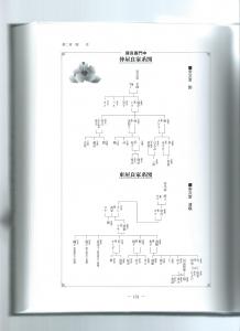 スキャン_20140328 (4)