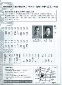 スキャン_20140421 (2)