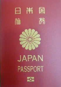 パシポート