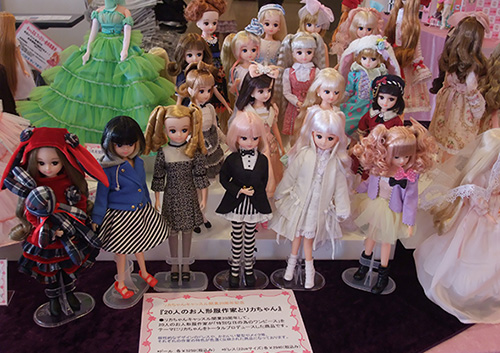 20人のお人形服作家とリカちゃん