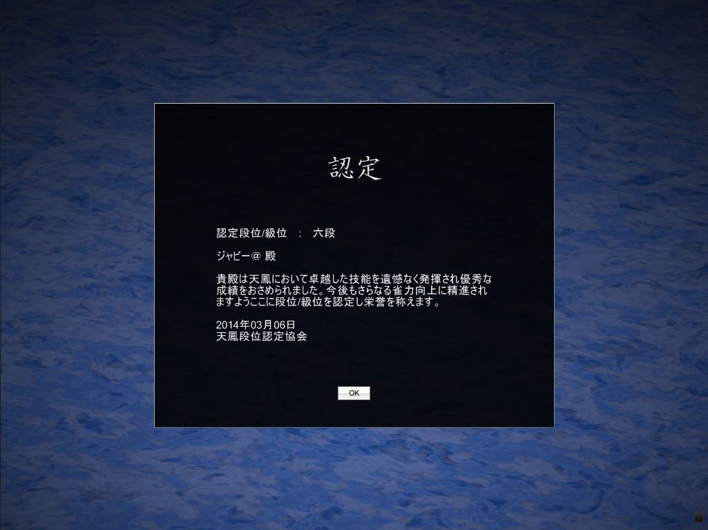 WS004576.jpg