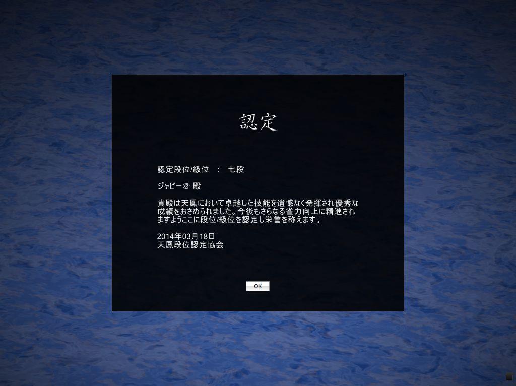 WS004585.jpg