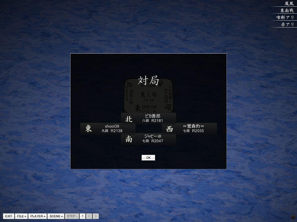 WS004588.jpg