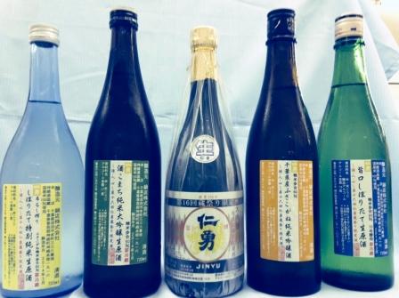 2014蔵祭り限定酒 (1024x766)