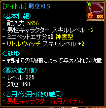 RedStone 14.07.16[08]