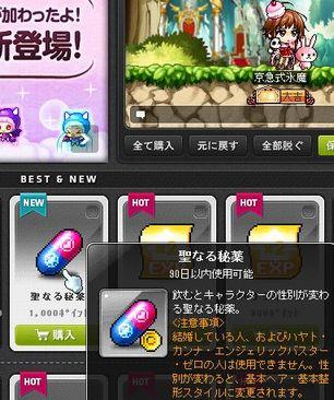 Maple140807_001829.jpg