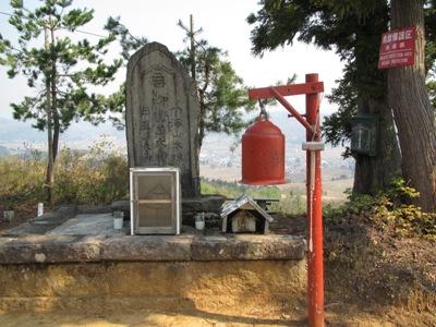 山頂に立つ御嶽山大神の石碑