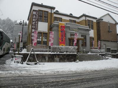 雪の博覧館