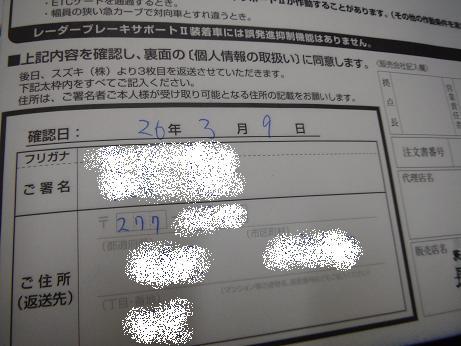 DSCF4514.jpg