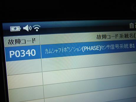 DSCF4744.jpg