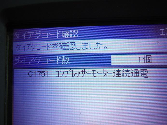 DSCF5632.jpg