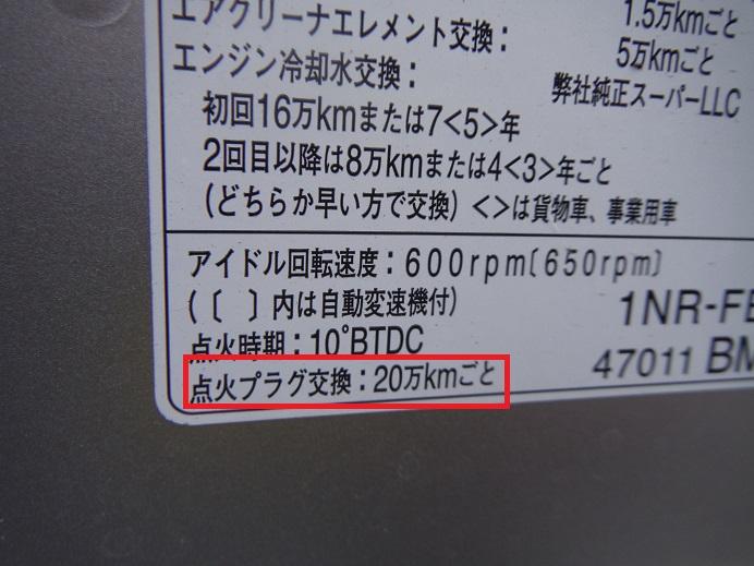 DSCF5738.jpg