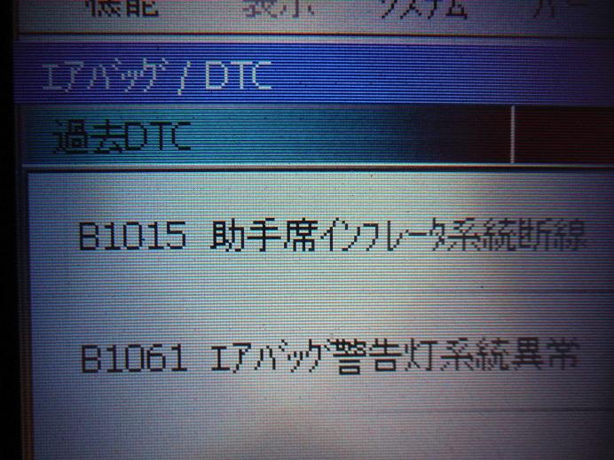 DSCF6108.jpg