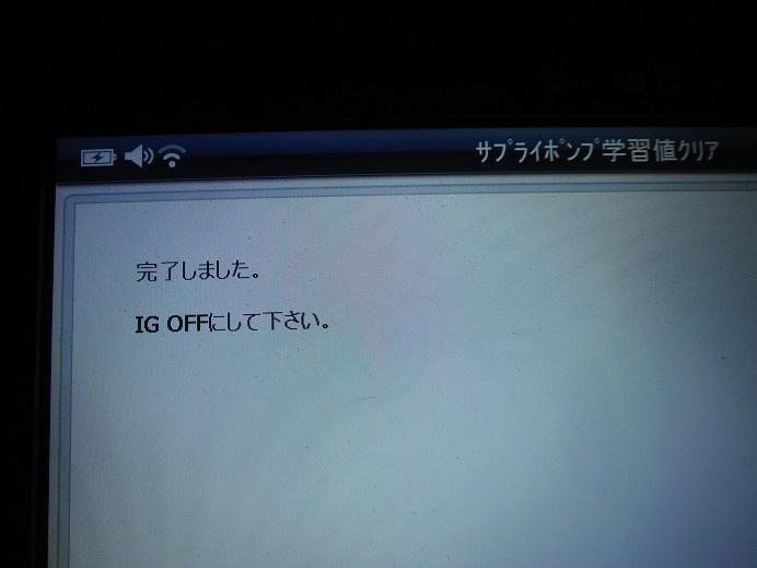 DSCF6129.jpg
