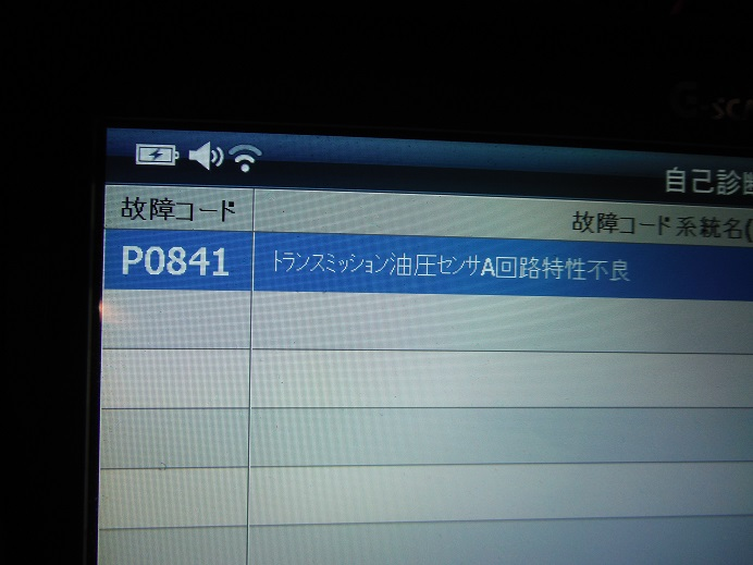 DSCF6260.jpg