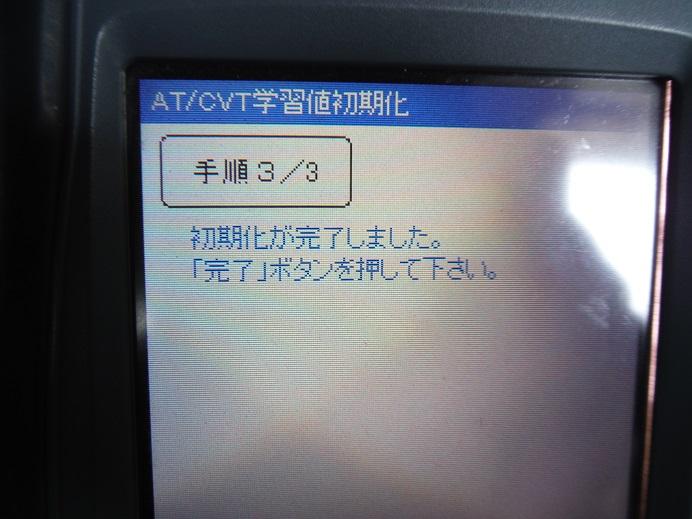 DSCF6388.jpg