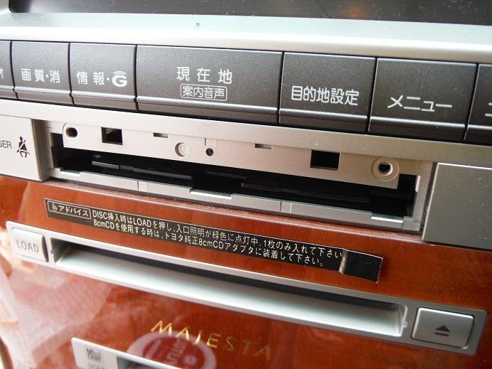 DSCF6490.jpg