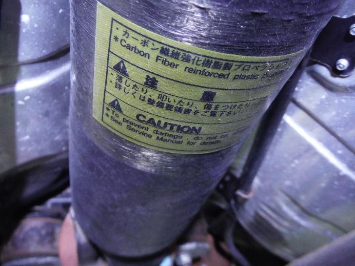 DSCF6550.jpg
