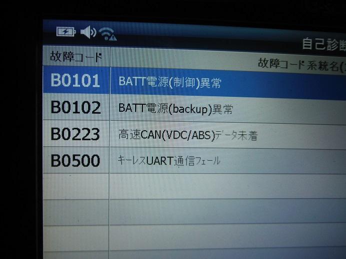 DSCF6987.jpg