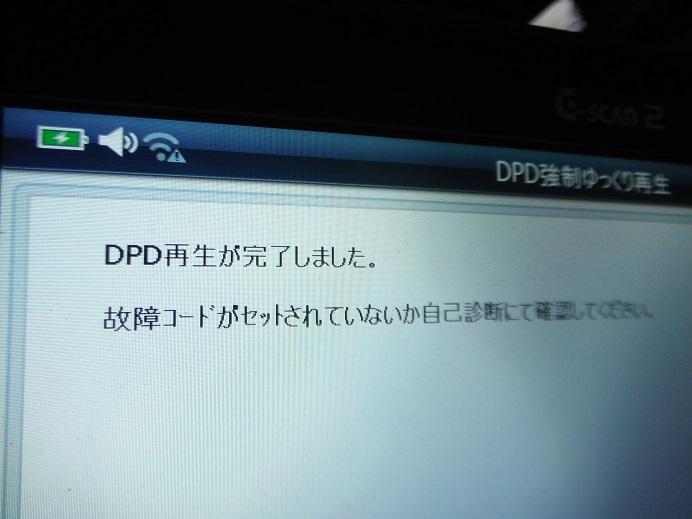 DSCF7127.jpg