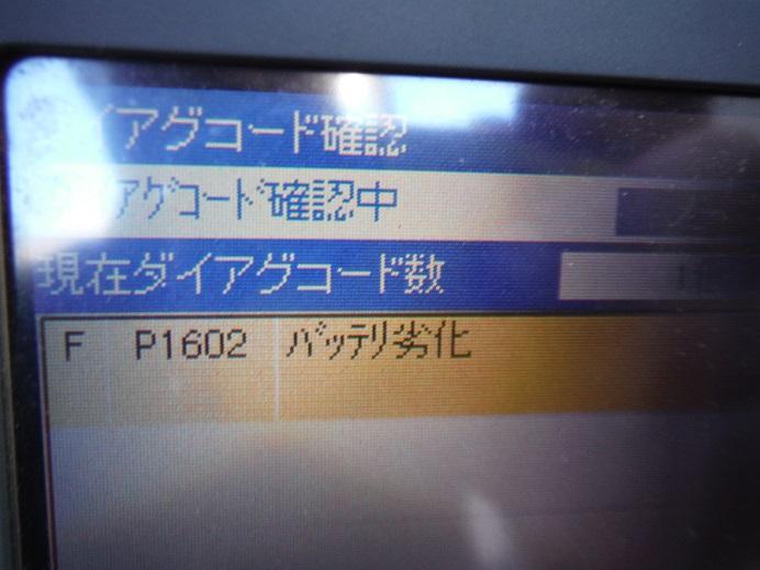 DSCF7507.jpg
