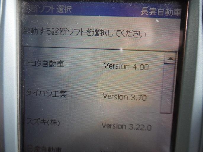 DSCF7598.jpg