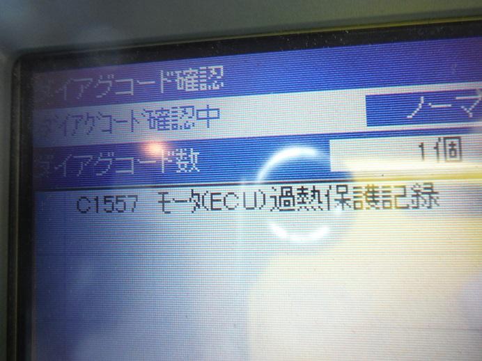 DSCF7614.jpg