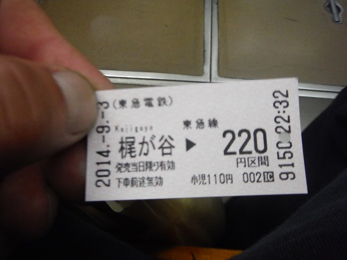 DSCF7724.jpg