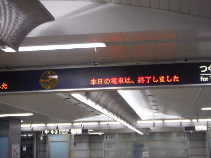 DSCF7732.jpg