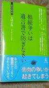 20140321213839bcd.jpg