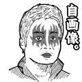 Makoto011
