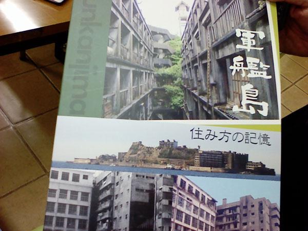 2014_6_27.jpg