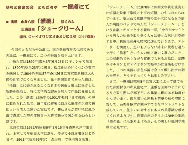 2014_6_28_2.jpg