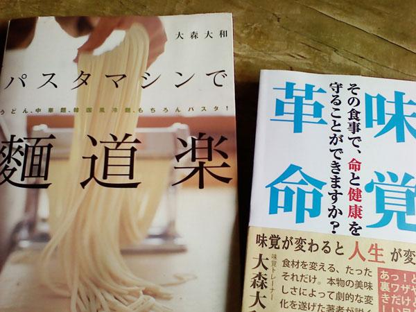 2014_6_5_5.jpg
