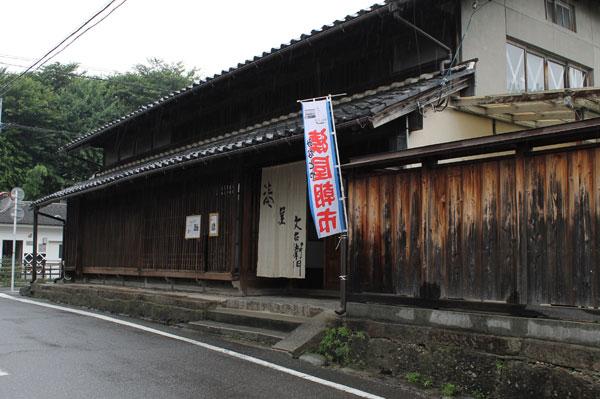 2014_7_14_8.jpg