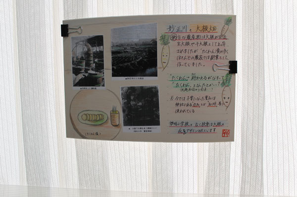 2014_8_12_3.jpg