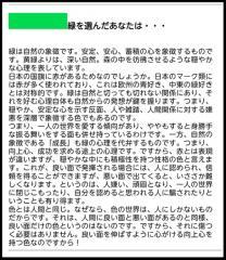 fc2_2014-09-16_21-14-04-383.jpg