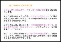 fc2_2014-09-16_21-14-20-700.jpg