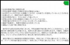 fc2_2014-09-16_21-14-35-380.jpg
