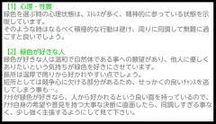 fc2_2014-09-16_21-14-47-715.jpg