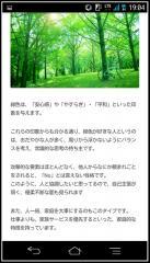 fc2_2014-09-16_21-15-09-270.jpg