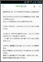 fc2_2014-09-16_21-15-26-985.jpg