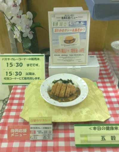 西武渋谷店3