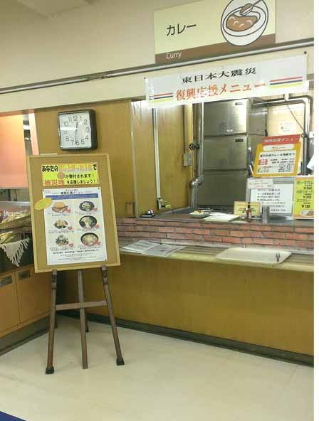 西武渋谷店5