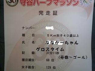 140204-20