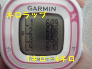 140204-22
