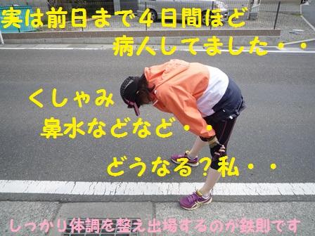 20140416110439f53.jpg
