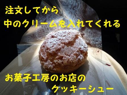 2014051413032320a.jpg