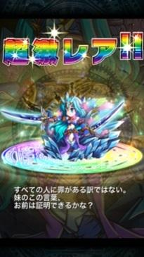 星5水女神