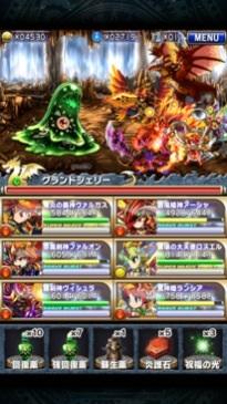 EXダンジョン2